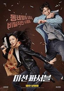 Mission Possible 2021 South Korea Kim Hyeong-joo Kim Young-kwang Sun-Bin Lee Dae-hwan Oh  Action, Comedy, Crime