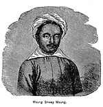 Moung Shway Moung, an early convert to Christianity