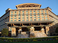 Starlight Casino Hotel