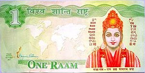 Global Country of World Peace - Raam currency