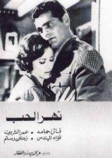<i>The River of Love</i> (film) 1960 film by Ezzel Dine Zulficar