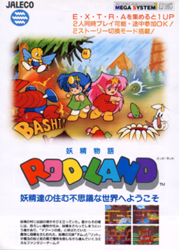 Japanese arcade flyer of Rod Land.