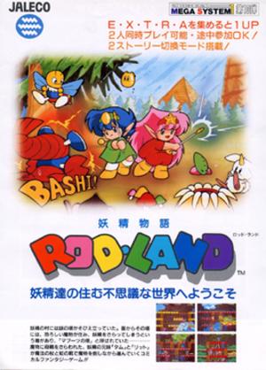 Rod Land - Japanese arcade flyer of Rod Land.