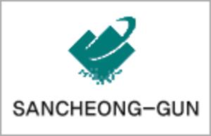 Sancheong County - Image: Sancheong logo