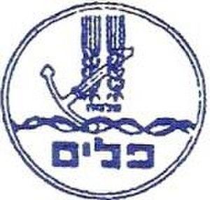 Palyam - Palyam Emblem