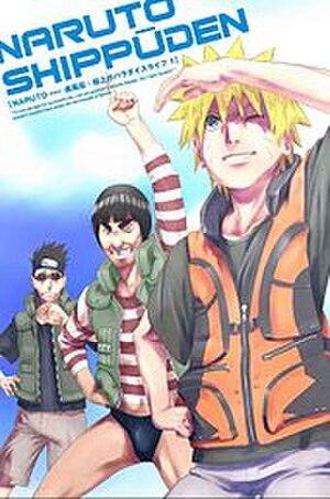Naruto: Shippuden (season 11) - Image: Shippudenseason 11dvd