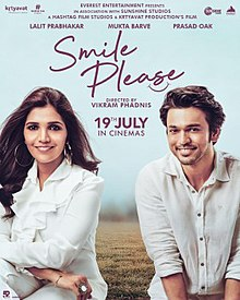 Smile Please (2019 film) - Wikipedia