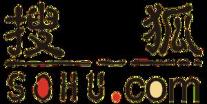 Sohu - Image: Sohu logo