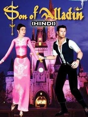 Son of Aladdin - Image: Son of alladin dvd cover
