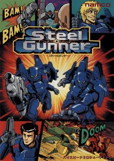 <i>Steel Gunner</i> 1991 first-person shooter arcade game