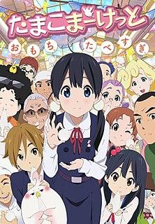 <i>Tamako Market</i> Japanese anime television series