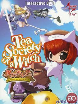 Tea Society of a Witch DVD cover