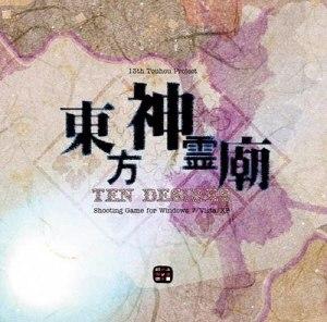 Ten Desires - Image: Ten Desires cover