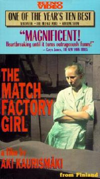 The Match Factory Girl - VHS cover