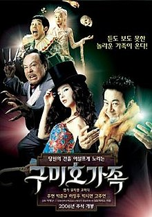 The Fox Family film poster.jpg