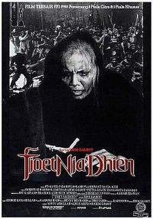 Tjoet Nja' Dhien - Image: Tjoet Nja' Dhien poster