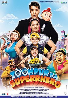 Toonpur KA Superhero (2010) SL DM - Ajay Devgn, Kajol, Tanuja