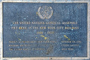 Queens Museum - Plaque outside the Museum commemorating the UN General Assembly meeting on the site from 1946-1950