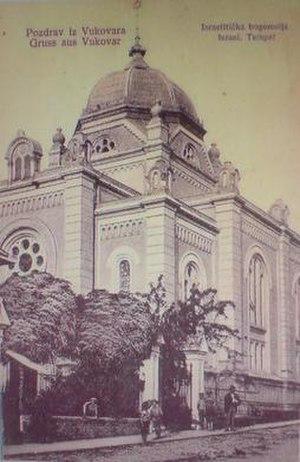 Vukovar Synagogue - Vukovar Synagogue on a postcard