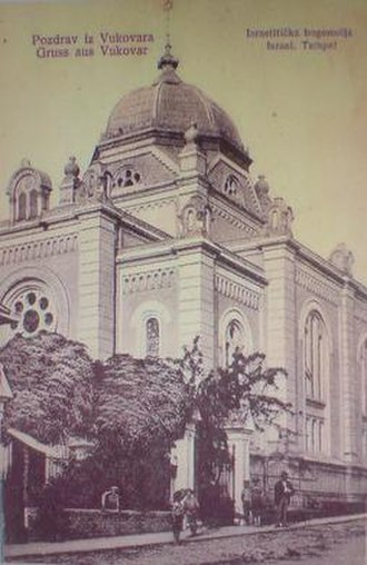 Vukovar - The Vukovar Synagogue was devastated by the Nazis in 1941 and demolished in 1958.