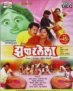 <i>Zapatlela</i> 1993 Indian film