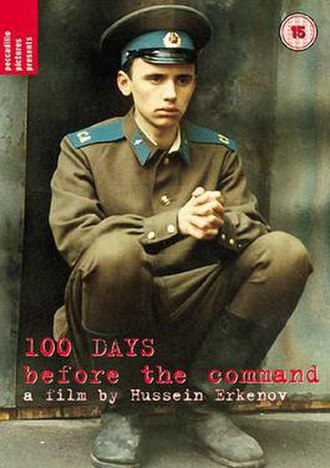 100 Days Before the Command - DVD cover