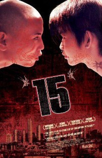 15 (film) - Theatrical poster