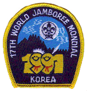 17th World Scout Jamboree - Image: 17th World Scout Jamboree