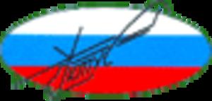 2nd Sverdlovsk Air Enterprise - Image: 2nd Sverdlovsk Air Enterprise