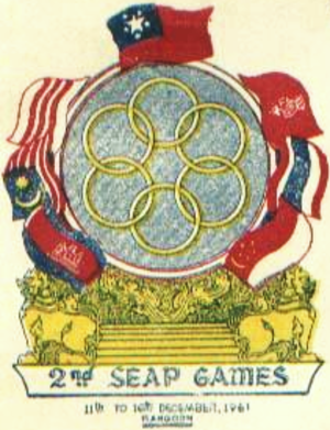 1961 Southeast Asian Peninsular Games - Image: 2nd seap games