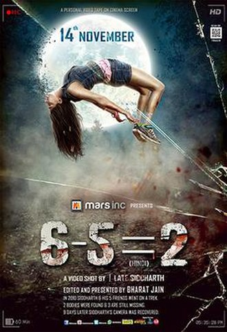6-5=2 (2014 film) - Movie Poster