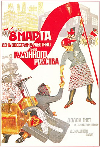 "International Women's Day - Soviet poster: ""8th of March is the day of rebellion of the working women against kitchen slavery. Down with the oppression and narrow-mindedness of household work!"""