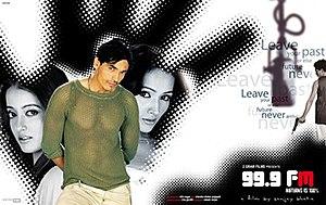 99.9 FM (film) - Poster