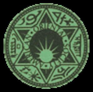 American Oriental Society - American Oriental Society medallion
