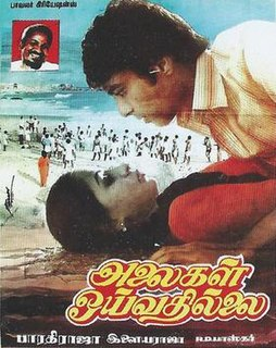 <i>Alaigal Oivathillai</i> 1981 film by Bharathiraja