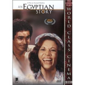 An Egyptian Story - Image: An Egyptian Story