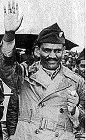 Atnafu Abate - Atnafu Abate ca 1974