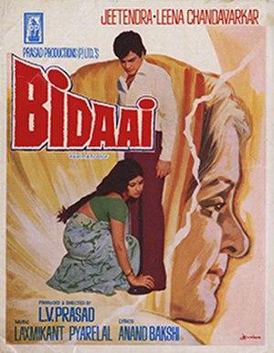 Bidaai (1974 film) - VCD Cover