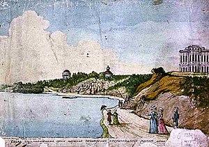Bogoroditsk - The château and park at Bogoroditsk in 1786 (watercolor by Bolotov)