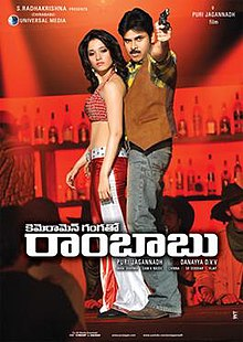 Image Result For Hindi Dubbed Movie