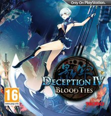 Deception IV Japanese cover.jpg