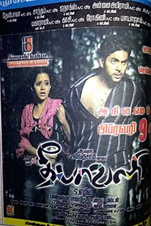<i>Deepavali</i> (2007 film) 2007 film directed by Ezhil