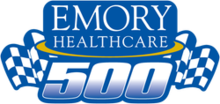 Emory Healthcare 500 race logo.png