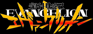 Neon Genesis Evangelion - Title card of the anime television series
