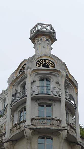 Félix Potin - The turret over the Félix Potin branch on Rue de Rennes in Paris