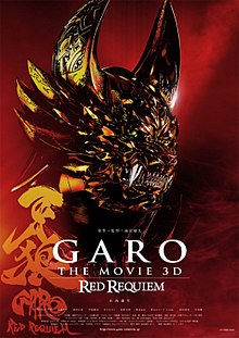 GARO Red Requiem.jpg