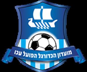 Hapoel Acre F.C. - Image: Hapoel Acre FC Logo