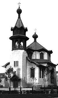 The Holy Trinity Russian Orthodox Cathedral in the Ukrainian Village, as seen in 1906.