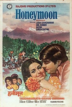 Honeymoon (1973 film)