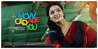 How Old Are You? (film) - How Old Are You Theatrical release poster